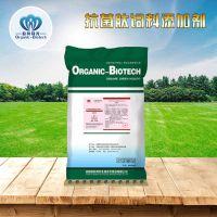 ?欧科拜克肽聚糖复合益生菌厂家生产α-甘露聚糖肽