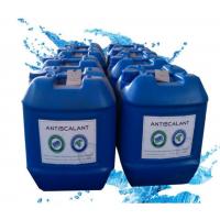进口反渗透阻垢剂 RO膜药剂专用 反渗透膜阻垢剂 水处理药剂