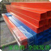 江西厂家大量现货供应防火电缆桥架300*200质优价廉 广东广西福建全国发货
