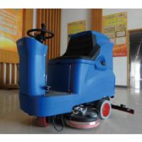 周口清扫车价格-【皓宇清洁设备】(在线咨询)-清扫车