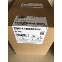 6ES7331-1KF02-0AB0西门子模拟量模块现货