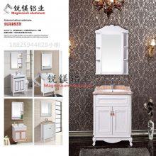 佛山全铝家具厂家直销全铝浴室柜 欧式卫浴柜 浴室柜铝型材