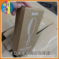 厂家定做各类化妆品面膜包装盒印刷口罩彩盒洗衣片美甲宠物粮纸盒