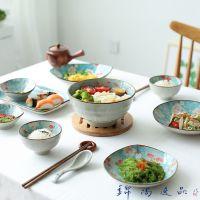 创意简约日韩料理色釉陶瓷碗盘套装家用餐具饭店酒店深圆汤盘菜盘