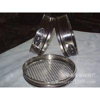 【现货供应】不锈钢分样筛、 实验筛、金属筛子网、塑料圆筛子