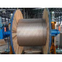 铝合金电缆YJLHV(TC90)、YJLHV82、YJLHV8(AC90)YJLHV90 铠装电缆