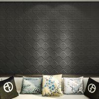 自粘壁纸墙纸软包3d立体墙贴卧室床头客厅墙贴画电视背景墙装饰贴