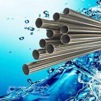 保定信烨家装不锈钢管 304不锈钢水管DN15 薄壁饮用水管