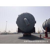 炼化设备出口海运,炼化设备出口拖车,炼化设备出口报关