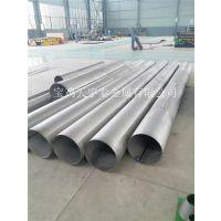 天宇泰专业供应钛焊管 钛管道 直径133-1500mm
