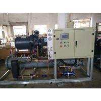 冷水机 制冷设备 机械设备 冷水机机组 制冷机组