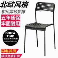 椅子现代简约学生创意塑料靠背休闲简易餐厅成人凳子电脑家用餐椅