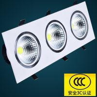 COB射灯三头LED天花灯连体筒灯3W5W7W9W12W15W商场包邮嵌入式方形