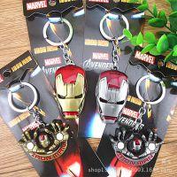 复仇者联盟2系列挂件钢铁侠 手掌合金钥匙扣 4款