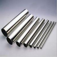9.53x1.5BA级精密卫生级304不锈钢无缝管