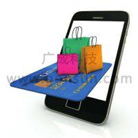 电子银行业务营销方案