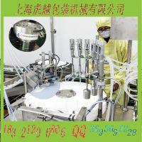 灌装机制作加工、设计常压 液体 灌装机配件