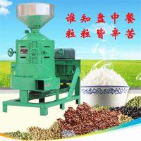经久耐用大米去皮碾米机 普航农村小型加工设备 家用稻谷剥壳机厂家