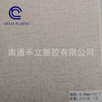 现货 pvc印刷膜 防水壁纸基材 波音软片 装饰贴膜 幅宽125cm