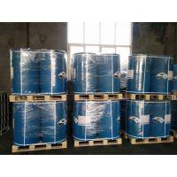 异噻唑啉酮 1.5% -14% 工业循环水处理杀菌灭藻剂