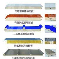 沈阳50mm聚氨酯彩钢保温板冷库板聚氨酯封边岩棉夹心板