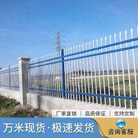 防攀爬栏杆 铁艺围墙护栏 铁栏杆围墙价格 祥筑锌钢护栏***报价