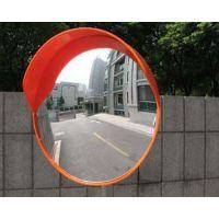 延安反光镜制作,延安反光镜厂家,交通广角镜拐角镜找西安明通交通设施厂家