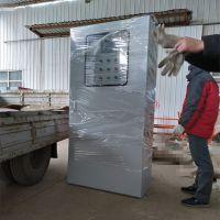 新城区热水供应PLC系统 变频器控制柜 配7寸人机界面