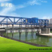 HG系列中心传动单管吸泥机 海岸环保供应