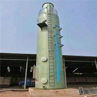 砖厂脱硫塔供应商
