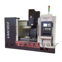 供应VMC850立式加工中心机床 台湾标配cnc数控铣床