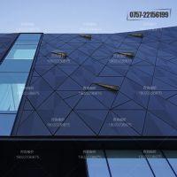 海口幕墙铝单板 商场外墙造型铝板 厂家定制