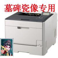 贵州贵阳都匀墓碑瓷像设备 新型升级版激光瓷像打印机 墓碑瓷像机器