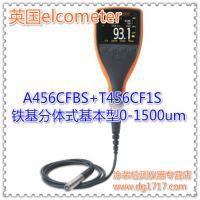 维修英国易高elcometer456涂层测厚仪 探头维修更换