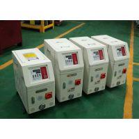 供应模温机专用油 模温机的工作原理/高温水式模温机
