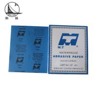 mt水砂纸批发 德国乳胶纸水砂纸 MTcc88p碳化硅耐水砂纸批发