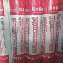 河南聚乙烯丙纶防水卷价格