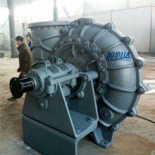 80dt-36卧式脱硫泵-源润达(图)