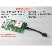 POE摄像头48V降压12V2A驱动IC用SL3036