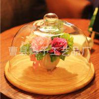 创意永生花罩苔藓微景观植物玻璃罩木底座蛋糕罩木质蜡台底座