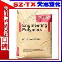 注塑级PA66材料/美国杜邦/70G13HS1-L 热稳定性尼龙pa66增强加纤