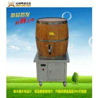 啤酒设备50升小型家庭自酿扎啤机精酿啤酒设备发酵罐鲜酿啤酒设备