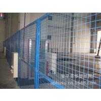 【现货供应】车间隔离网、库房隔离网、冷库隔离网、隔离网护栏