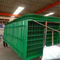 施工防护栏 安全防护栏 双边护栏网