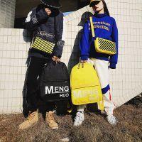 男女双肩包旅行背包休闲韩版潮运动情侣学生书包防水大容量妈咪包