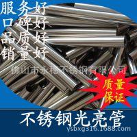 现货供应1.8cm直径钢管 304不锈钢焊接直缝管 光亮圆管