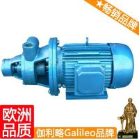旋涡泵3kw 1w2.5-120单级漩涡泵 直销w型旋涡泵 经济