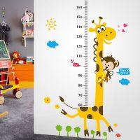 加厚女生标语装修温馨儿童房白色身高墙贴床头电视墙文化软包字画