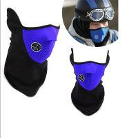 冬季保暖 冬季骑行防风防寒防尘滑雪户外面罩 滑雪 登山保护面罩