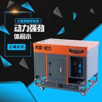 永磁式10kw柴油发电机尺寸